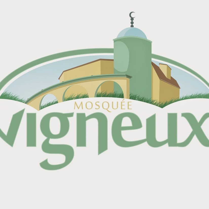 Mosquée de Vigneux sur Seine, Vigneux-sur-seine, France