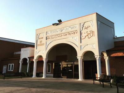 Islamic Association of Carrollton, Carrollton