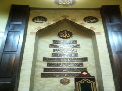 Islamic Center of America, Dearborn