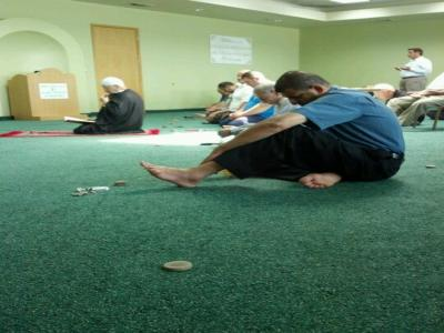Islamic Center Of Knowledge, Dearborn