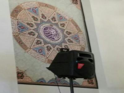 Masjid Al Hedayah, Santa Ana
