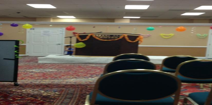 Imam Ali Center, Springfield, United States