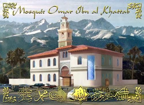 Mosquée Association des Musulmans des Hautes Pyrénées, Tarbes, France