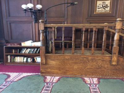 Foundation for Islamic Education, Villanova