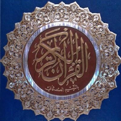 Association Culturelle Musulmane de Saint-Nazaire et sa Région, Saint-nazaire