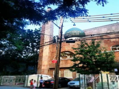 Muslim Center of New York, Flushing
