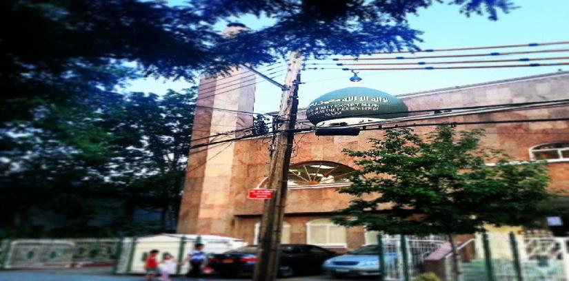 Muslim Center of New York, Flushing, United States