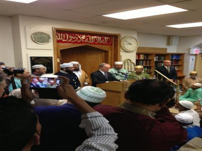 Jamaica Muslim Center, New York City