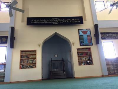 Islamic Center Of Greater Austin - ICGA, Austin