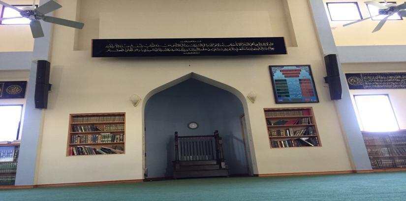 Islamic Center Of Greater Austin - ICGA, Austin, United States