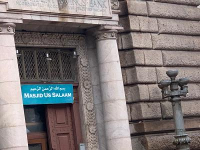Masjid Us Salaam, Baltimore