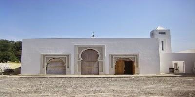 Mosquée de Bayonne, Bayonne