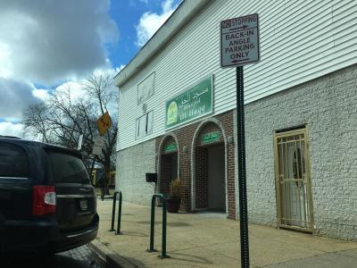 Masjid ul-Haqq, Baltimore