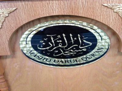 Masjid Darul Quran, Bay Shore