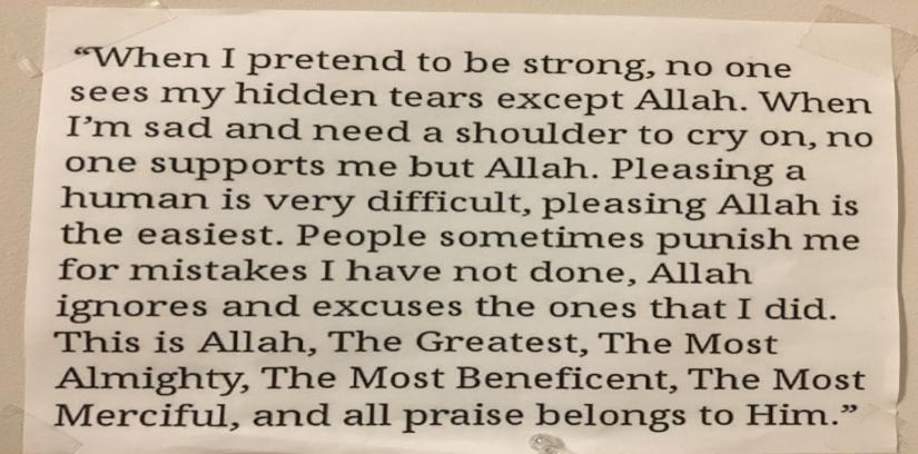 Sheikh Maktoum Prayer Room مسجد, Cleveland, United States