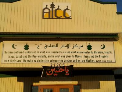 American Islamic Community Center, Madison Heights