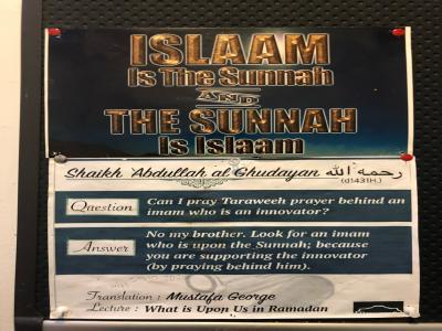 Masjid Rahmah, Newark