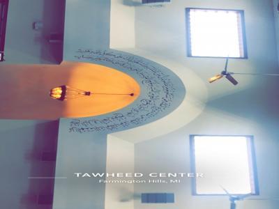 Tawheed Center, Farmington Hills
