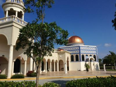 Assalam Center Islamic Center, Boca Raton