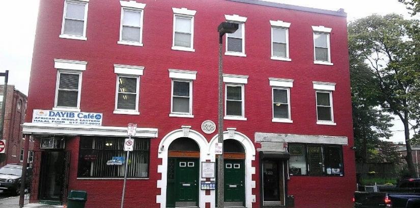 Alhamdulilah, Boston, United States