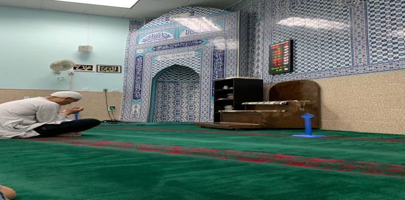 Assafa Islamic Center, Inc. - Assafa Masjid, New York, United States