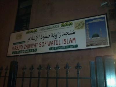 Masjid Zawiyat Sof'watul Islam, Brooklyn