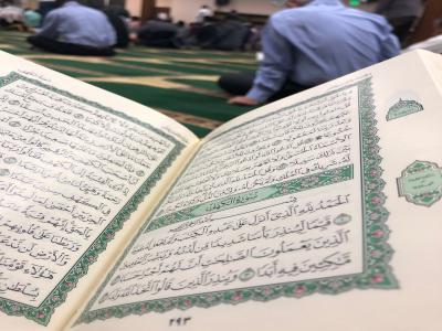 Southern California Islamic Center, Los Angeles