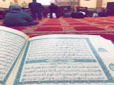 Burbank Islamic Center, Sun Valley