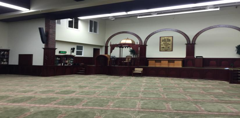 Islamic Center Of Passaic County, Paterson, United States