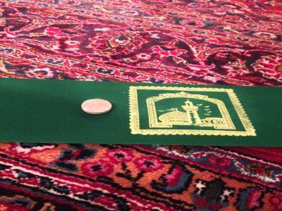 Al-Zahra Islamic Center, Charlotte