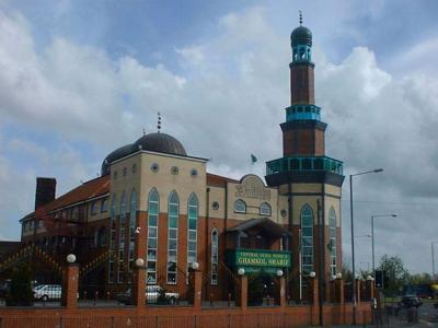 Central Jamia Mosque Ghamkol Shareef, Birmingham