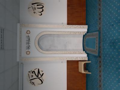 Kocatepe Moschee, Ludwigshafen am Rhein