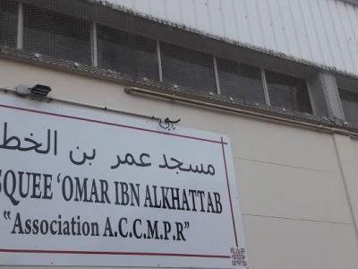 Mosquée Omar Ibn Khattab Creil, Creil