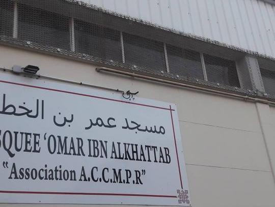 Mosquée Omar Ibn Khattab Creil, Creil, France