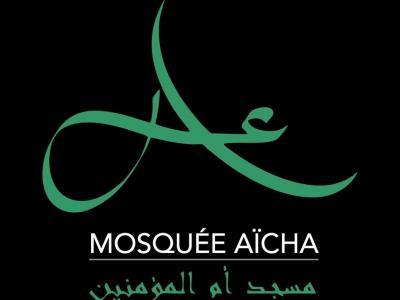 Mosquée Aïcha, Montpellier