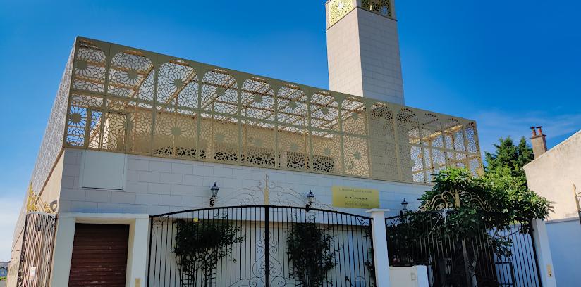 La grande Mosquée de Montreuil - Masjid Al Oumma, Montreuil, France