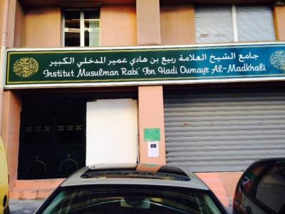 Mosquee cheikh Rabi', Marseille