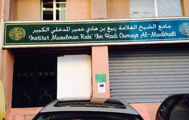Mosquee cheikh Rabi', Marseille, France