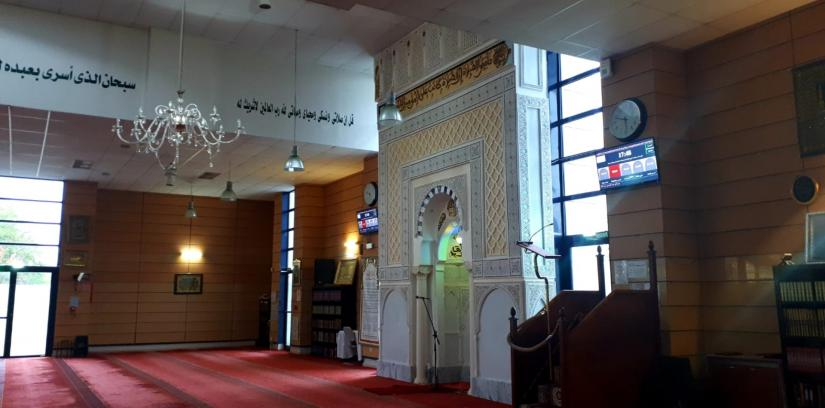 Mosquée de Drancy, Drancy, France